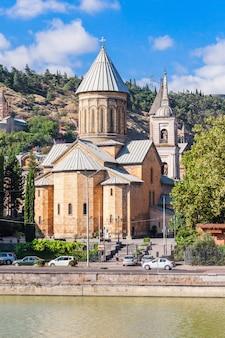 Die kathedrale von sioni