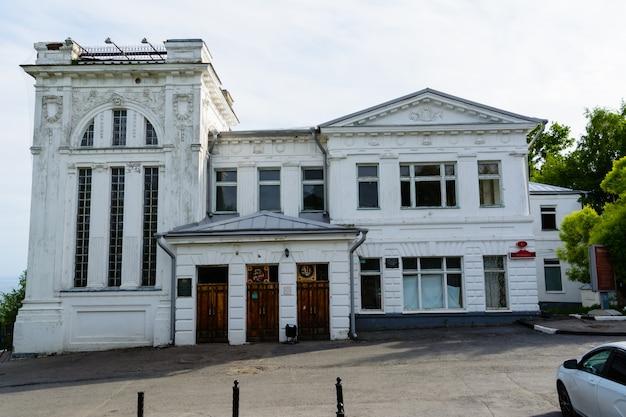Die regionale philharmonie uljanowsk wurde 1944 gegründet. russland, uljanowsk. 25. mai 2018