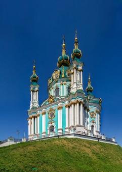 Die st. andrew church und der andriyivskyy abstieg in kiew, ukraine, an einem sonnigen sommertag