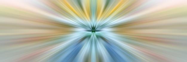 Drachenlichtperspektive fokussierte linien