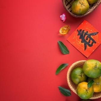 Draufsicht der frischen reifen mandarinen-mandarine mit frischen blättern. chinesisches mondneujahrsfruchtkonzept, das chinesische wort bedeutet frühling.