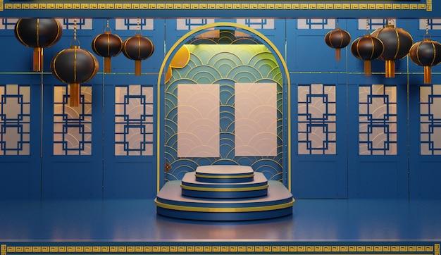 Dreidimensionales geometrisches podium für die produktpräsentation