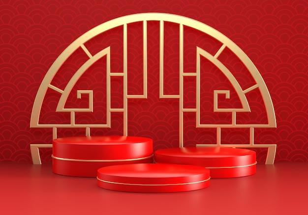 Dreirundiges podium zum chinesischen neujahr mit goldenem ring und gefalteten fächern