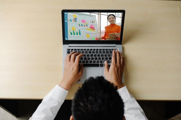 E-learning und online business presentation meeting-konzept