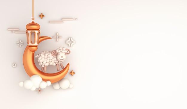 Eid al adha islamischer dekorationshintergrund mit halbmondförmiger arabischer laterne des schafes