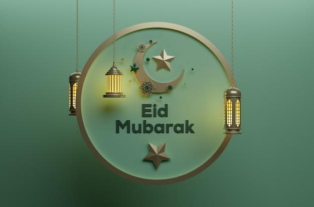 Eid mubarak feier mit hängendem stern auf mond auf schönem hintergrund. traditioneller islamischer hintergrund