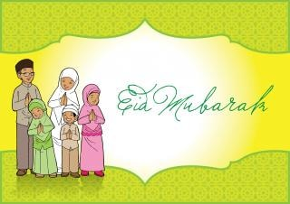 Eid mubarak gruß-karte