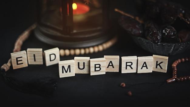 Eid mubarak gruß woodenletters