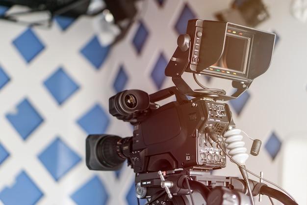 Ein ereignis mit einer videokamera abdecken