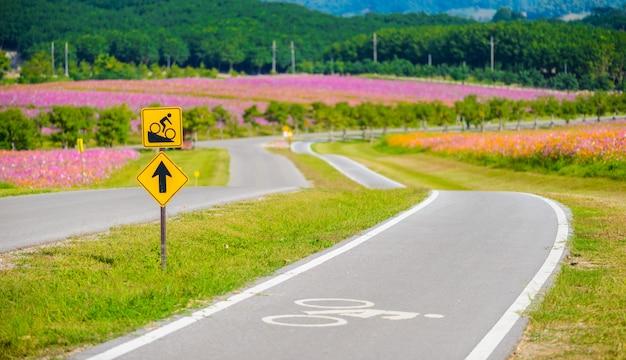 Ein radweg für radfahrer