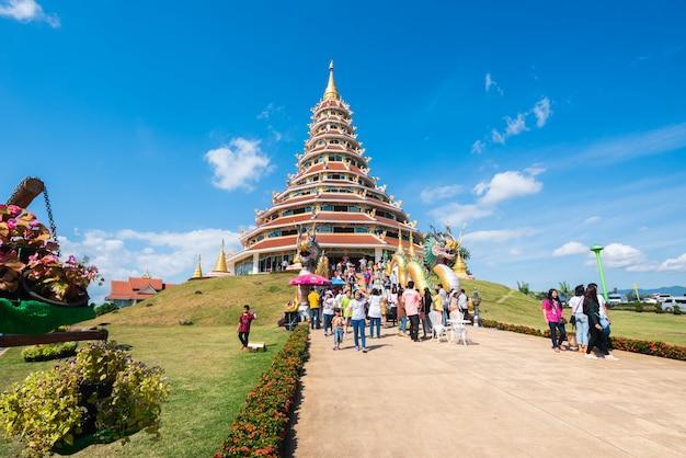 Ein schöner tempel in chiang rai, thailand