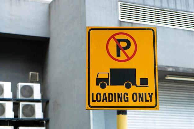 Ein spezielles schild, das das parken nur zum laden von waren erlaubt