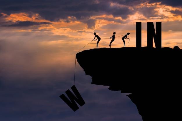 Eine gute teamarbeit ist eine gute kraft, um zu gewinnen