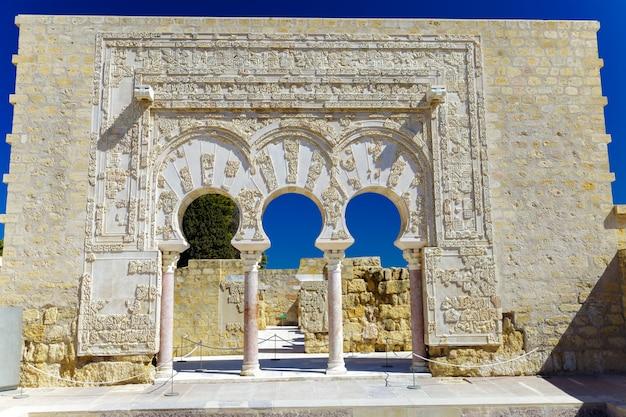 Eingang von yafars haus, medina azahara, cordoba, spanien