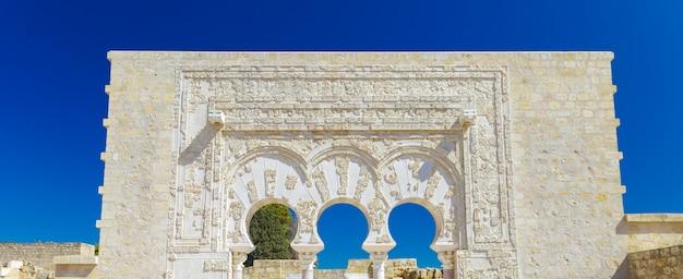 Eingang von yafars haus