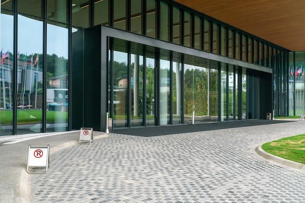 Eingangshalle des konferenzzentrums