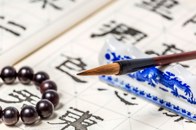 Ethnizität ost zeichnung kultur zen japan