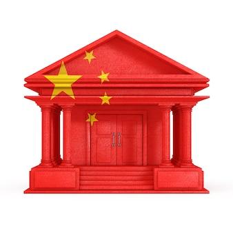 Fassade des bank-, gerichts- oder regierungsgebäudes mit china-flagge auf weißem hintergrund 3d-rendering