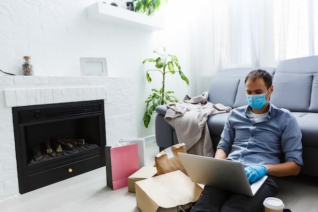 Fernunterricht online wegen covid-19-coronavirus-quarantäne auf der ganzen welt