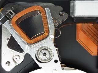 Festplatte, der sicherheit