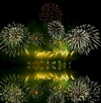 Feuerwerk (gruß) und reflexion