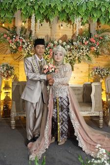 Foto der indonesischen hochzeitszeremonie