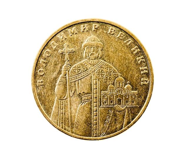 Fotografierte nahaufnahme auf weißer münze, eine ukrainische griwna