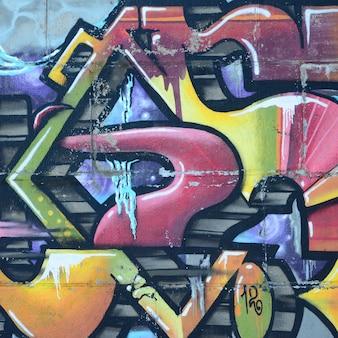 Fragment von graffiti-zeichnungen.