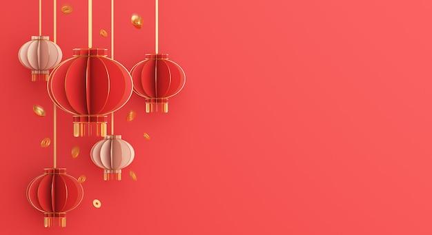 Frohes chinesisches neujahrsdekor mit laterne und goldmünze