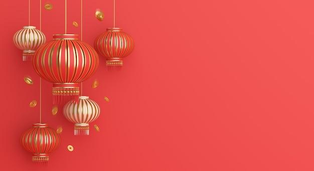 Frohes chinesisches neujahrsdekor mit laterne und goldmünzen