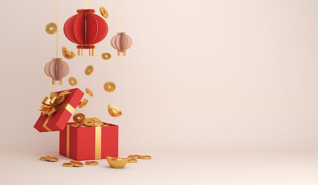 Frohes chinesisches neujahrsdekor mit laternengeschenkbox-goldmünzen