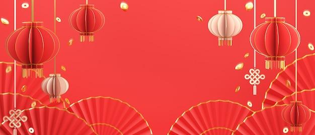 Frohes chinesisches neujahrsdekor mit laternengoldmünzenregenschirm-handfächer