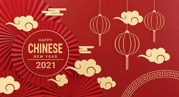 Frohes chinesisches neujahrsfahnenentwurf.