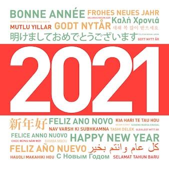 Frohes neues jahr 2021 karte von der welt in verschiedenen sprachen