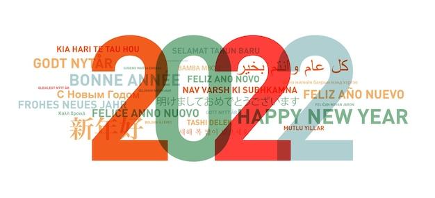 Frohes neues jahr 2022 karte aus der welt in verschiedenen sprachen