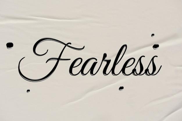 Furchtloses wort im tintenkalligraphie-stil