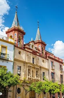 Gebäude im stadtzentrum von sevilla - spanien, andalusien