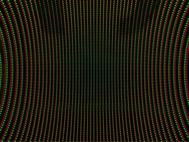 Gebogener leerer blitzlichtbildschirmhintergrund
