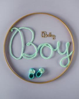 Geburtsanzeige des jungen. babypartykartenentwurf