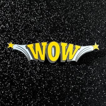 Gelbe retro- vektorillustration der wow-wort-pop-art auf kosmoshintergrund