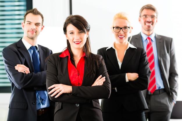 Geschäft, gruppe wirtschaftler im büro