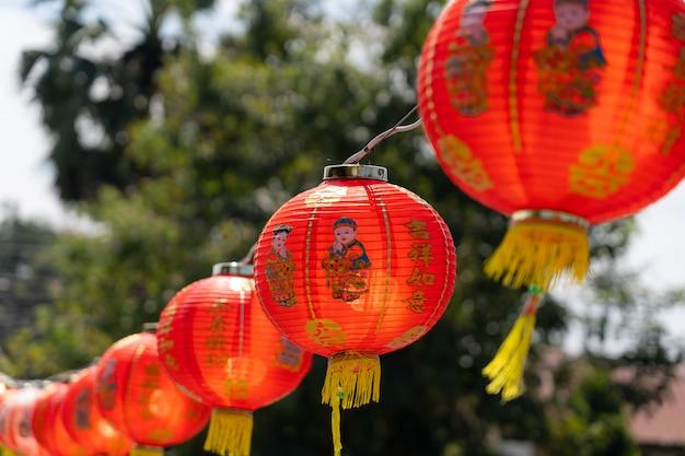 Geschossen vom chinesischen neujahrsfest der anordnungsdekoration u. des mondfeiertags.