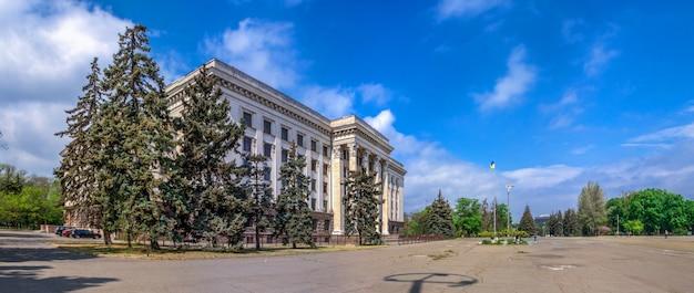 Gewerkschaftsgebäude von odessa