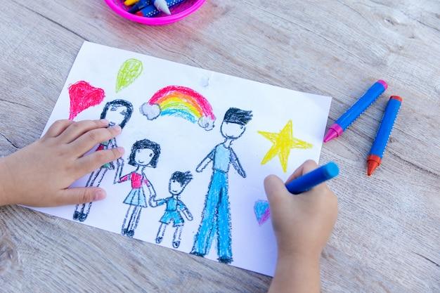 Glückliche familie. aquarellzeichnung