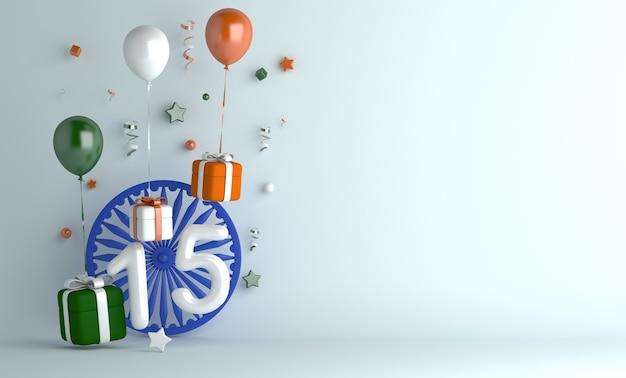 Glücklicher unabhängigkeitstag von indien oder dekorationshintergrund mit 15 ballonnummer ashoka chakra
