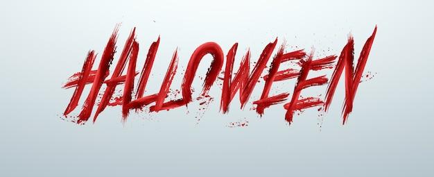 Glückliches halloween-banner. halloween-inschrift auf einem weißen hintergrund