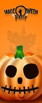 Glückliches halloween-banner. realistisches bild eines orangenkürbisses.