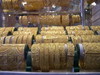 Gold armbänder