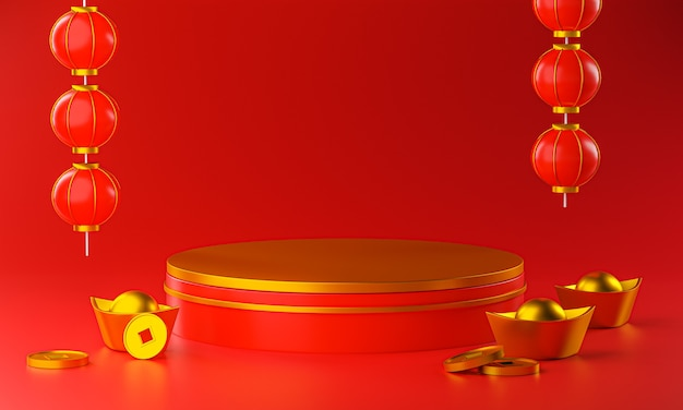 Gold podium, laterne und chinese gold coin ingot. 3d-rendering