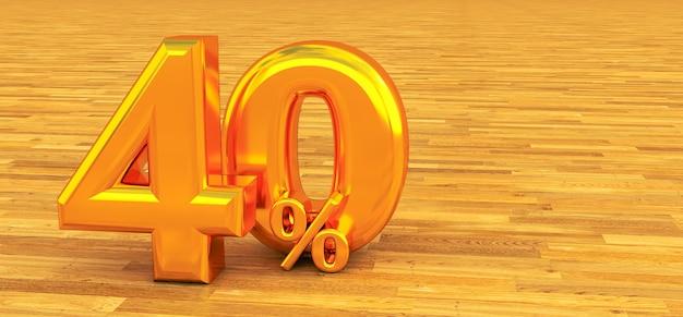 Goldene 40% rabatt mit holzboden